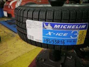 MURA P1080705