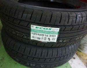 NISI DSC06167