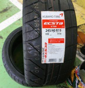 ushi-front DSC07739