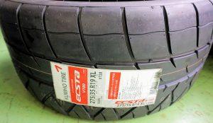 ushi-rear DSC07740
