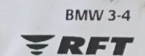BMW3-4 DSC08703