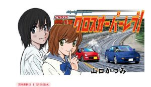 katsumi-02