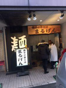 TOKUSEI-CHUUKA