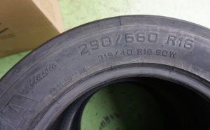 CORSA DSC01320