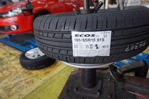 ECOS-DSC01653