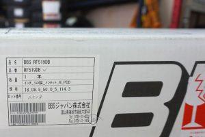 kimura-DSC02901