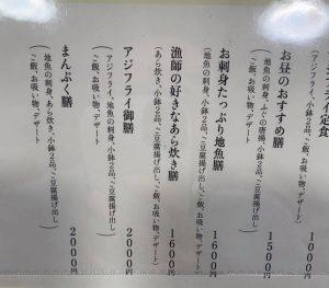 taka-02