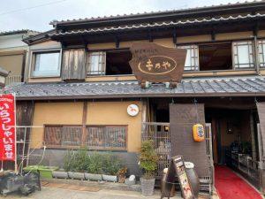 taka-03